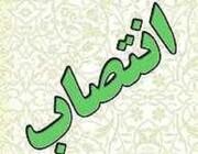 سرپرست شبکه بهداشت و درمان شهرستان چرام منصوب شد
