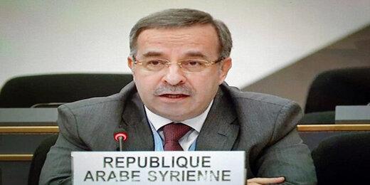موضعگیری دمشق نسبت به گزارش شورای حقوق بشر سازمان ملل