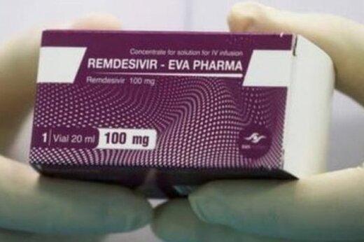 ببینید | داروی رمدسیور تا چه اندازه برای بیماران کرونایی مفید است؟