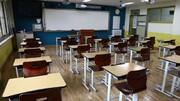 کلاسهای حضوری تابستانی ممنوع شد