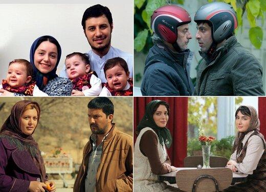 حامد بهداد، جواد عزتی، هانیه توسلی و امین حیایی به تلویزیون میآیند