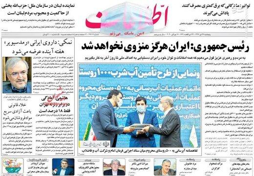 اطلاعات: رئیس جمهوری: ایران هرگز منزوی نخواهد شد