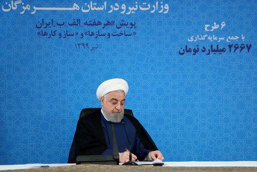الرئيس روحاني يهنئ باليوم الوطني لنيكاراغوا