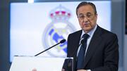 عصبانیت پرز از وضعیت رئال مادرید
