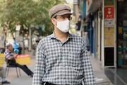 ببینید | واکنش مردم وقتی میشنوند ایران کیش را به چینیها فروخته است!