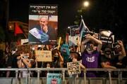 هجوم معترضان خشمگین مقابل اقامتگاه نتانیاهو