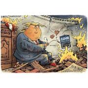 اینم آخرین چیزی که برای ترامپ مونده!