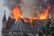 ببینید   آتشسوزی در کلیسای جامع «نانت» فرانسه