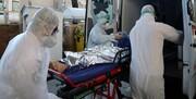 عدد ضحايا كورونا في إيران بلغ 13 الفا و979 شخصا