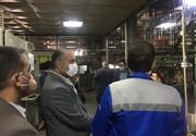 قدیمیترین و بزرگترین کارخانه پشم و شیشه ایران در آستانه تعطیلی