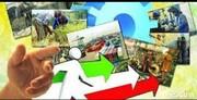 پرداخت تسهیلات اشتغال روستایی و عشایری در پلدختر