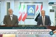 Zarif says Iran, Iraq should get prepared against terrorist threats