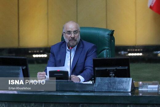 قالیباف یهنئ رؤساء البرلمانات الإسلامیة بمناسبة عید الاضحی المبارک