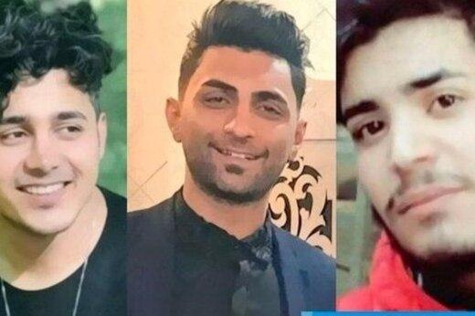 ببینید | توقف موقت حکم سه اعدامی