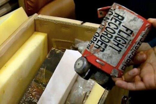 جعبه سیاه هواپیمای اوکراینی با حضور نمایندگان ایران، آمریکا، اوکراین، کانادا، سوئد و افغانستان خوانده شد
