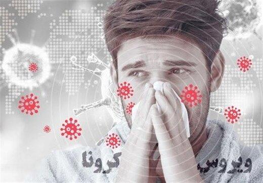ببینید | عامل اصلی شیوع مجدد کرونا در ایران چیست؟
