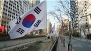 سفیر ایران در کره جنوبی احضار شد