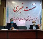 مرکز آموزش گردشگری و هتلداری در قزوین راهاندازی میشود