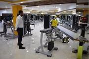 ارزیابی رعایت دستورالعمل های بهداشتی مقابله با شیوع ویروس کرونا در ۱۵ باشگاه ورزشی