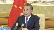 درخواست وزیرخارجه چین پس از دیدار با ظریف
