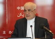 """واکنش سفیر ایران در پکن به """" دوقلو خواندن ایران و چین """""""