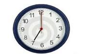کاهش ساعات کاری ادارات قزوین از امروز