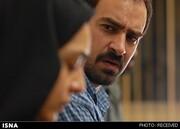 آغاز اکران آنلاین مستندی درباره «جدایی نادر از سیمین»