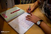 دفترچه جدید رشتههای بدون کنکور منتشر شد