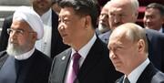 هدف اصلی ایران از توافق راهبردی با چین به روایت نیوزویک