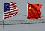 آمریکا چین را بابت تفاهم با ایران به تحریم تهدید کرد