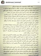 همتی میزان اقساط و کارمزد وام ودیعه مسکن را اعلام کرد