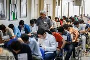 مهلت ثبت نام برای آزمون استخدامی بخش خصوصی فردا تمام میشود
