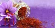 بهای خرید زعفران چقدر است؟