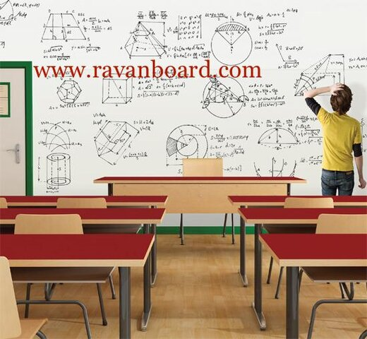 آیا نصب وایت برد شیشه ای در مدارس خطری برای محصلین در پی دارد؟