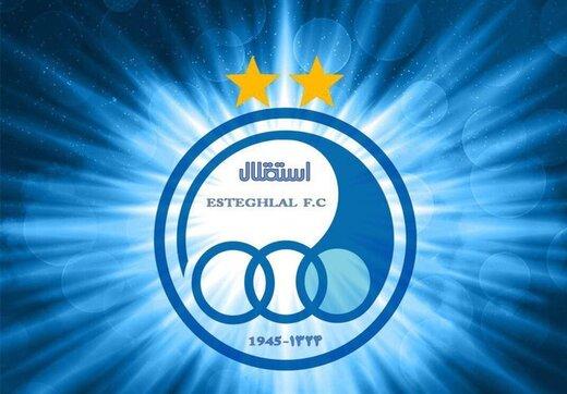 توضیح باشگاه استقلال درباره عقد قرارداد با یک شرکت مواد غذایی