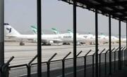 برنامه ایرلاینها برای افزایش ۴۰ درصدی نرخ بلیت هواپیما