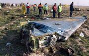 بیانیه هیأت اعزامی ایران به پاریس درباره سانحه هواپیمای اوکراینی