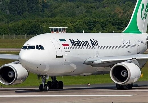 Iran to protest to UN Security Council on US threatening Iranian passenger plane in air