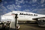 ترامپ به دنبال جنگ با ایران است؟ /رمزگشایی از تعرض جنگنده آمریکایی به هواپیمای مسافربری ایران