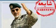 پایان شایعات درباره دستگیری مقام بلندپایه ارتش /بازدید دریادار سیاری از صنایع تانک سازی شهید زرهرن