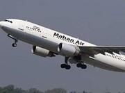 تبعات حقوقی اقدام خصمانه آمریکا علیه پرواز مسافری «ماهان»