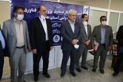 با حضور معاون رئیسجمهوری: صندوق پژوهش و فناوری استان همدان افتتاح شد