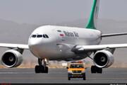 کشوری که در راهزنی هوایی آمریکا علیه ایران نقشی دوباره ایفا کرد