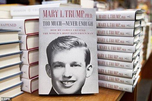 کتاب افشاگرانه برادرزاده ترامپ، رکورد زد