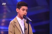 ببینید    اجرای احساسی تیتراژ برنامه ماه عسل توسط پسر ۱۳ ساله در برنامه عصر جدید!