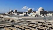شما نظر بدهید/ راهاندازی رآکتورهای هستهای امارات را چه طور ارزیابی میکنید؟
