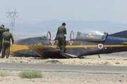 ببینید   فرود اضطراری هواپیما در شرق اصفهان