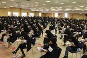 زمان برگزاری آزمون استخدامی دانشگاههای علوم پزشکی قطعی شد