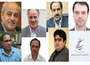 هفت عضو تازهِ شوراهای ساخت و نمایش معرفی شدند