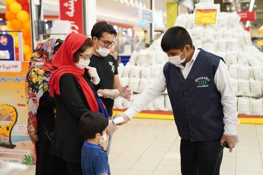 اقدامات فروشگاههای هایپراستار برای جلوگیری از شیوع ویروس کرونا